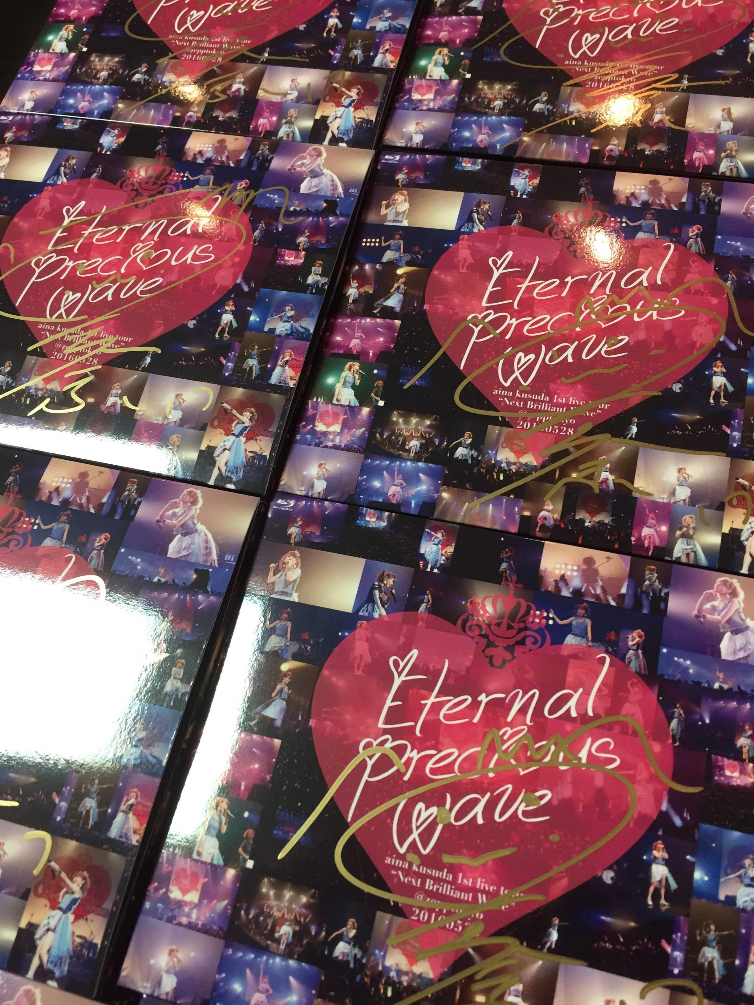 """【直筆サイン入りジャケット】Eternal Precious Wave aina kusuda 1st live tour""""Next Brilliant Wave"""" @zepptokyo20160528"""