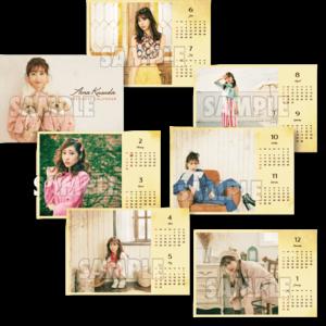 楠田亜衣奈 2021−2022 卓上カレンダー