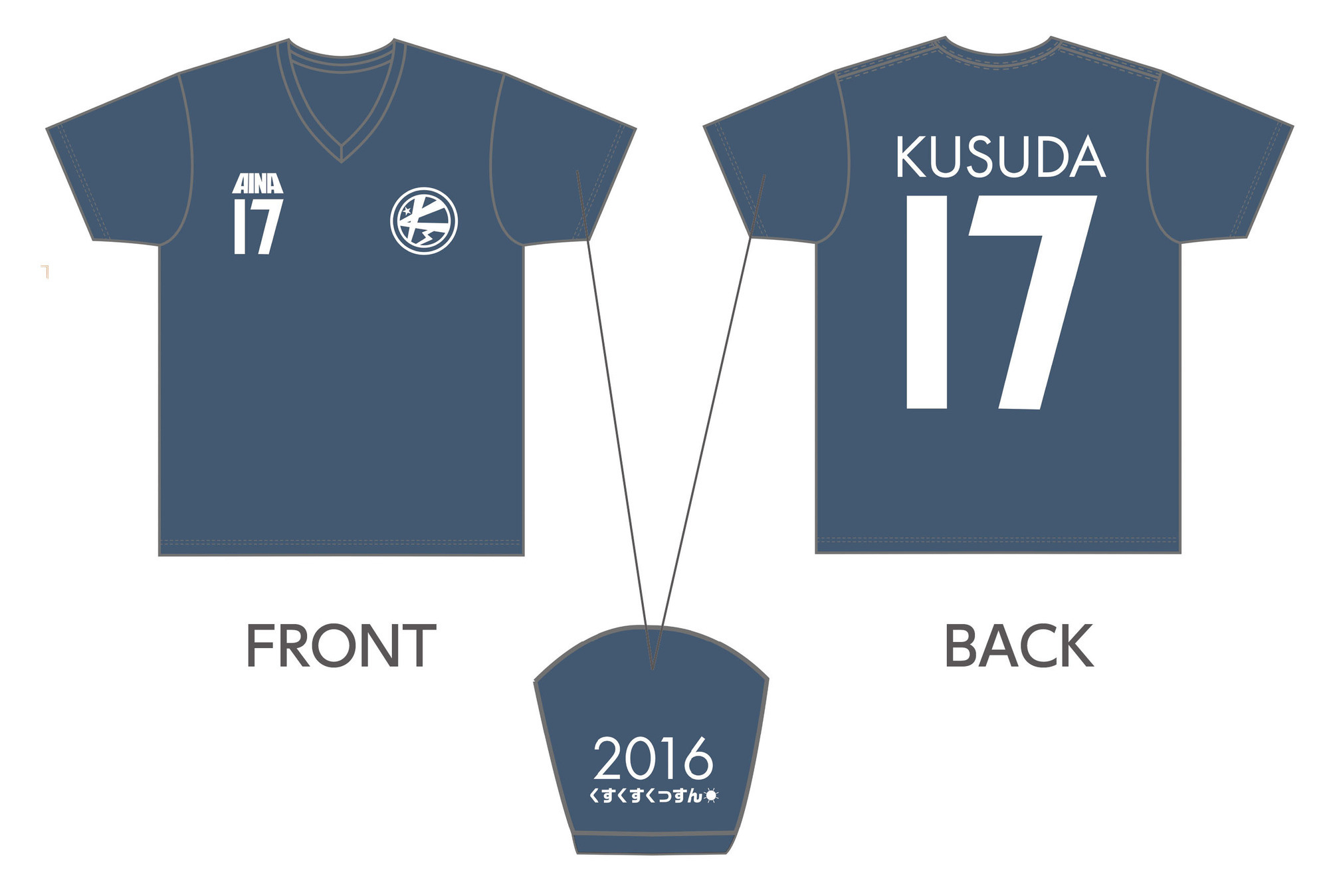 楠田亜衣奈オリジナルTシャツ2016年ver