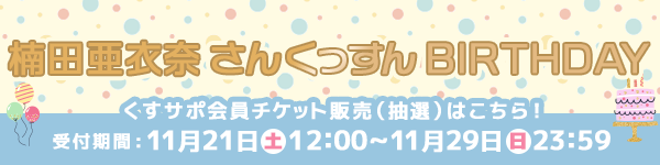 Re_20201112_banner
